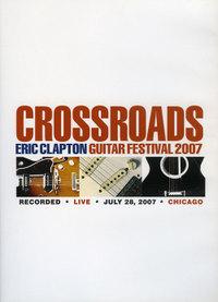 Crossroads07_2