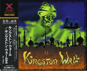 Kingstonwall2_2