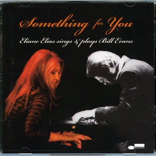 Somethingforyou