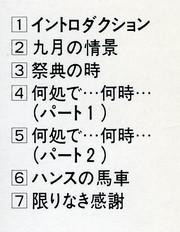 1stlist_2