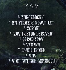 Yavlist