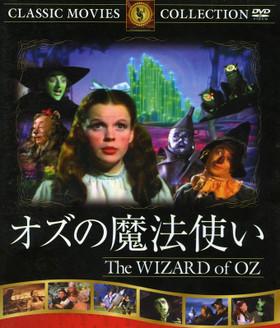 Thewizardofoz