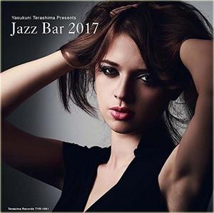 2017jazzbar