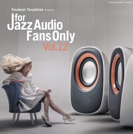 Audiofansw